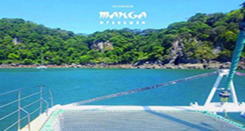 Manga (Catamaran)